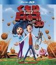 くもりときどきミートボール IN 3D【Blu-ray Disc Video】