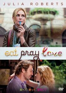 【送料無料】食べて、祈って、恋をして ダブル・フィーチャーズ・エディション