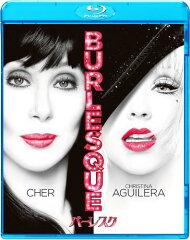 【送料無料】バーレスク【Blu-ray Disc Video】