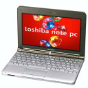 TOSHIBA dynabook UX/23JBR サテンブラウン PAUX23JNLBR
