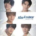 君を待ってる (通常盤)【特典なし】 [ King & Prince ]