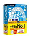 ウイルスセキュリティZERO 1台用 2年連続No.1謝恩キャンペーン版