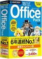 特打式 Office Pack  謝恩キャンペーン版