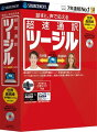 【楽天社員限定】超速通訳 ツージル