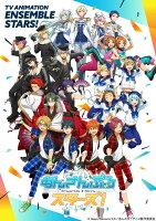 あんさんぶるスターズ! Blu-ray 02 (特装限定版)【Blu-ray】