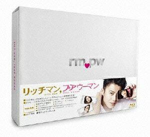 【送料無料】リッチマン,プアウーマン Blu-ray BOX【Blu-ray】 [ 小栗旬 ]