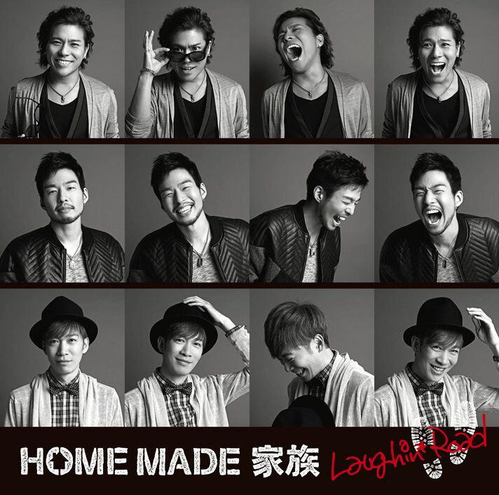 Laughin' Road (初回限定盤 CD+DVD)