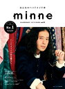 minne(vol.6) みんなのハンドメイド本 (レディブティックシリーズ)