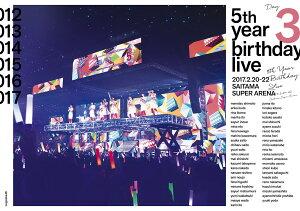 乃木坂 5th YEAR BIRTHDAY LIVE のトレーディングカードって?