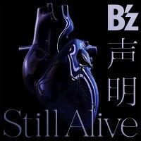 声明 / Still Alive