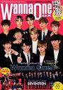K-POP IDOL FILE(Vol.2) Wanna・One DX (COSMIC MOOK)