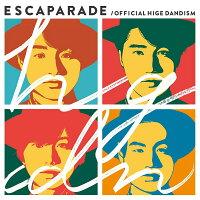 エスカパレード (初回限定盤 CD+DVD)