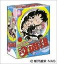 【アニメ商品対象】ハイスクール!奇面組 COMPLETE DVD-BOX 2