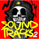 Deckstream Soundtracks 2