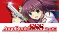 Angel Beats ラジオ1