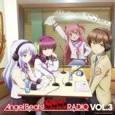 ラジオCD Angel Beats! SSS(死んだ 世界 戦線)RADIO vol.3 [ 櫻井浩美/花澤香菜/喜多村英梨 ]