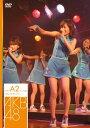 【送料無料】teamA 2nd Stage「会いたかった」 [ AKB48 ]