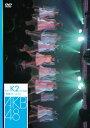 【送料無料】teamK 2nd Stage「青春ガールズ」 [ AKB48 ]