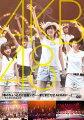「春のちょっとだけ全国ツアー-まだまだだぜ AKB48!-」in 東京厚生年金会館