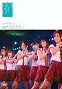 【送料無料】チームK 3rd stage 〜脳内パラダイス〜 [ AKB48 ]