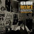 Ken's Bar 2(初回限定CD+DVD)