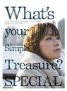 【送料無料】What's your Simple Treasure? -Ai Kawashima Concert Tour 2009-/川嶋あい