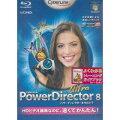 PowerDirector 8 Ultra