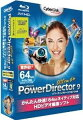 PowerDirector9 Ultra64 アカデミック版