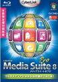 Media Suite 8 Pro 本数限定優待価格版