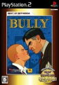 Best of Bethesda:Bullyの画像