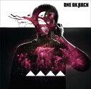 カラオケ難しい歌ランキング上位曲 「ワンオクロック」の「アンサイズニア」を収録したCDのジャケット写真。