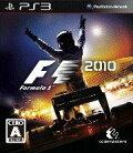 F1 2010 PS3版