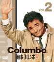 DVD『刑事コロンボ・バリューパック2』