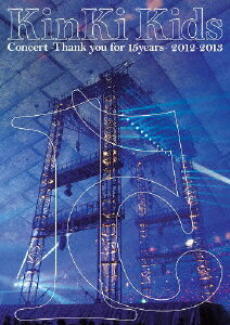 KinKi Kids Concert -Thank you for 15years- 2012-2013 【通常仕様】画像