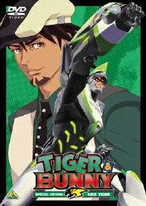 TIGER & BUNNY SPECIAL EDITION SIDE TIGER画像