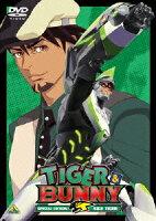 TIGER & BUNNY SPECIAL EDITION SIDE TIGER