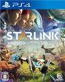 スターリンク バトル・フォー・アトラス スターターパック PS4版の画像