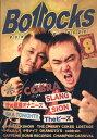 【送料無料】Bollocks(no.003(2012 8))