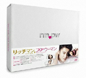 【送料無料】リッチマン,プアウーマン DVD-BOX [ 小栗旬 ]
