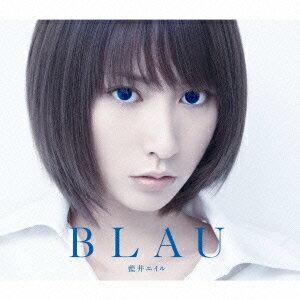 【送料無料】BLAU(初回生産限定盤A CD+Blu-ray) [ 藍井エイル ]