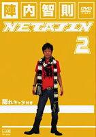 NETA JIN 2