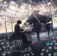【送料無料】V.I.P(Marasy plays Vocaloid Instrumental on Piano) [ marasy ]