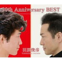 【送料無料】30th Anniversary BEST(2CD+DVD) [ 田原俊彦 ]