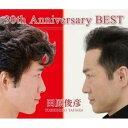 【送料無料】30th Anniversary BEST(2CD+DVD) [ 田原俊彦 ]