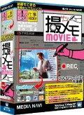 撮メモMOVIE(仕事HACKS!シリーズ)