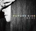FUTURE KISS(初回限定CD+DVD)