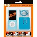 4th iPod nano用スターティングセット ブルー RTーN4C1/A