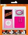 4th iPod nano用スターティングセット ラベンダー RTーN4C1/L