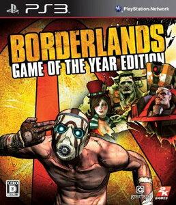 【送料無料】Borderlands Game of The Year Edition PS3版