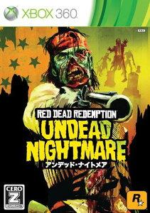 【送料無料】レッド・デッド・リデンプション:アンデッド・ナイトメア Xbox360版